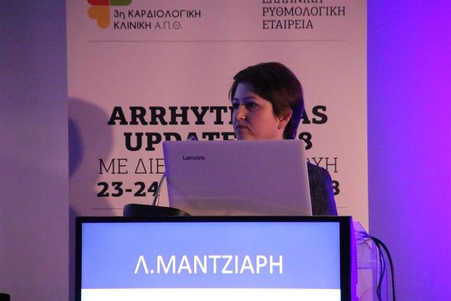Η ομιλία της ιατρού Λίλιαν Μάντζιαρη με θέμα «Νέες τεχνικές χαρτογράφησης στην κατάλυση των αρρυθμιών»