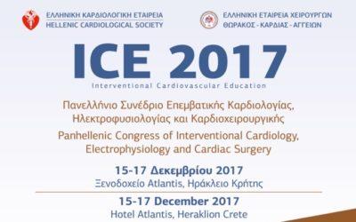 Η συμμετοχή της Δρ Μάντζιαρη στο Πανελλήνιο Συνέδριο Επεμβατικής Καρδιολογίας, Ηλεκτροφυσιολογίας και Καρδιοχειρουργικής ICE 2017