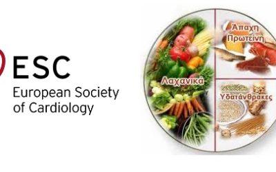 Διατροφικές συμβουλές για τη μείωση της LDL («κακής» χοληστερίνης) και τη βελτίωση του λιπιδαιμικού προφίλ